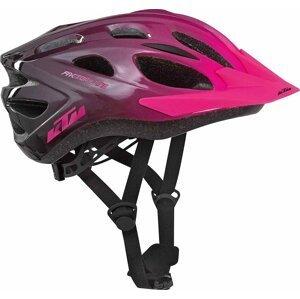 KTM Factory Youth Helmet 51-56 cm