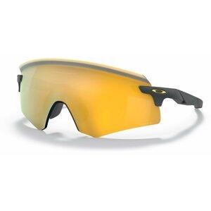 Oakley Encoder Glasses