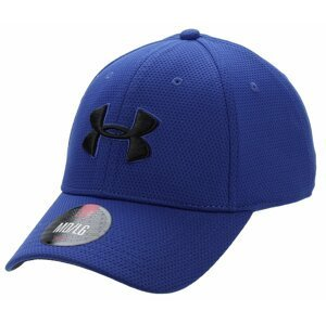 UNDER ARMOUR Blitzing 3.0 XS