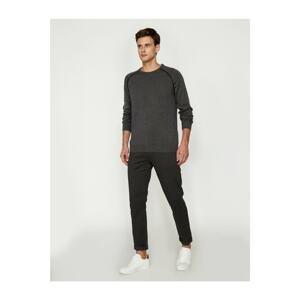 Koton Men's Gray Slim Fit Trousers