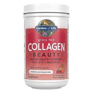 Garden of Life Collagen Beauty - brusinka a granátové jablko - Kolagen 270g.