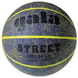 Míč basket STREET 7071R - šedý