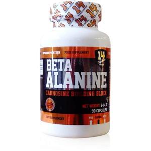 Superior 14 Beta Alanin Hmotnost: 90 kapslí