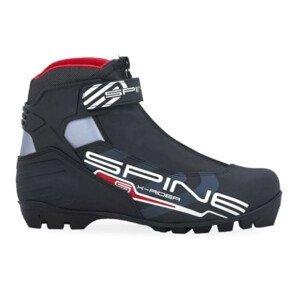 Topánky na bežky SPINE RS X-Rider - NNN Čierna 38