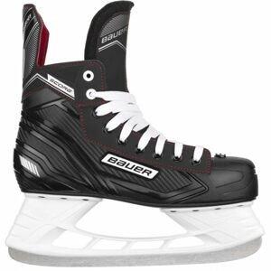 Bauer SUPREME SCORE SKATE JR čierna 3 - Hokejové korčule