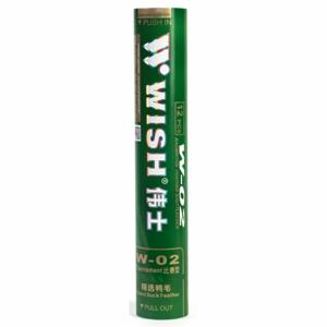 Wish W-02  NS - Bedmintonové košíky