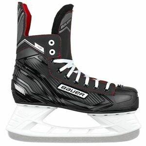Bauer NS SKATE SR čierna 11 - Seniorské hokejové korčule